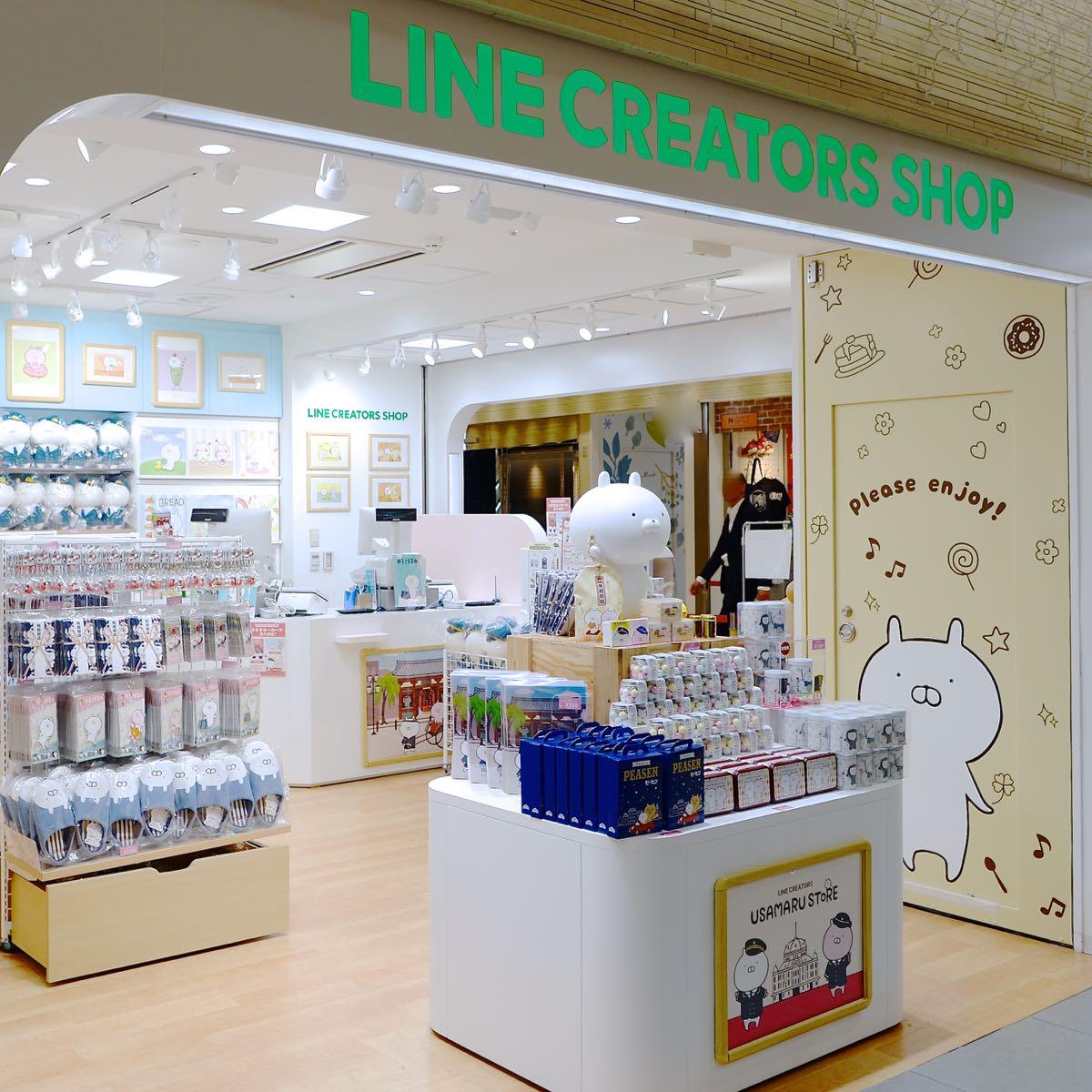 東京駅一番街 東京キャラクターストリート「LINE CREATORS SHOP」2