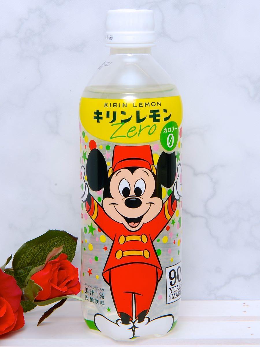 ミッキーマウスクラブ