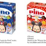 ピノ シーズンアソート「ディズニーデザインパッケージ」