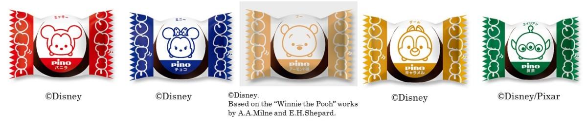 ピノ シーズンアソート「ディズニーデザインパッケージ」個包装