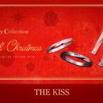 2018年 THE KISS ディズニーコレクション クリスマス限定商品