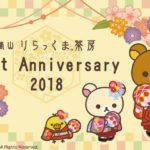 1st Anniversary 2018