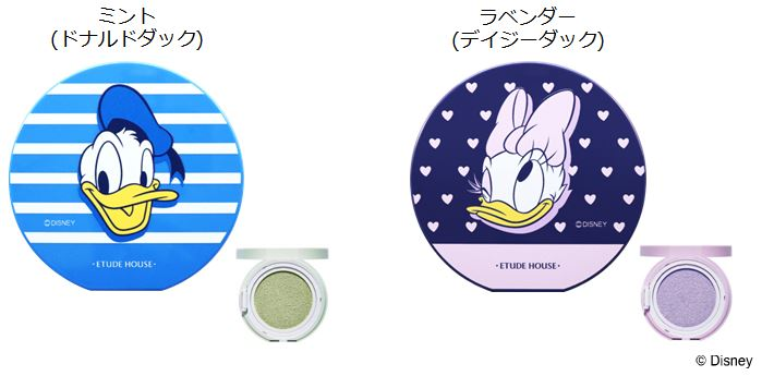 Any Cushion Color Corrector『エニークッション カラーコレクター』