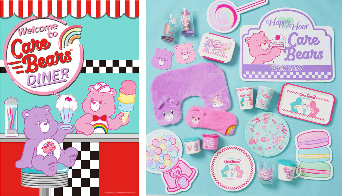 PLAZA「Care Bears™DINER」
