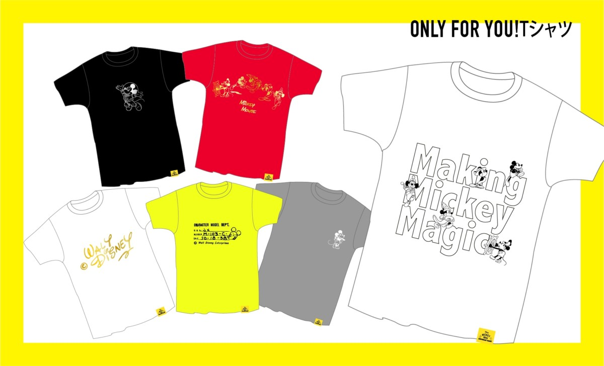 「ONLY FOR YOU!ミッキーマウス」Tシャツ