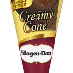 セブン-イレブン「ハーゲンダッツ『クリーミーコーン チョコレートマカデミア」