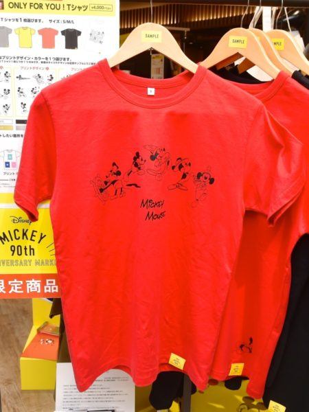 「ONLY FOR YOU!ミッキーマウス」Tシャツ2