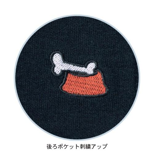 サガラ刺繍のカットソータックパンツ 101匹わんちゃん ポケット刺繍アップ