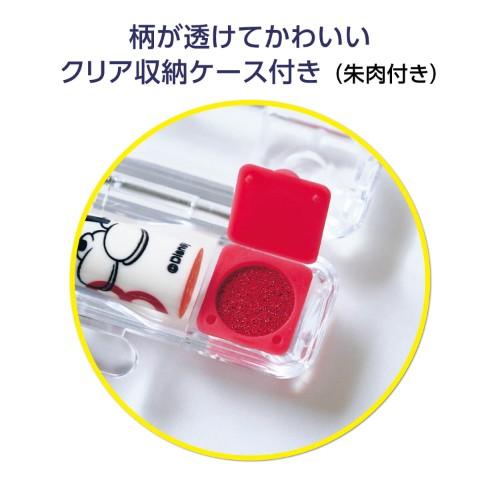 ケース付きデザイン印鑑 収納ケース付き