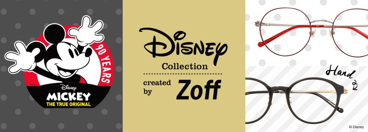 "ディズニー コレクション Created by Zoff ""Mickey's Hands Series"""