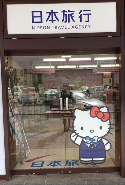 TiS広島支店2
