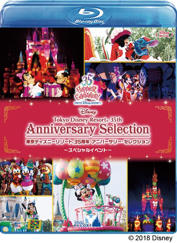 東京ディズニーリゾート 35 周年 アニバーサリー・セレクション スペシャルイベント