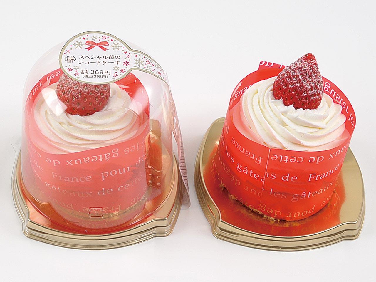 ミニストップ「スペシャル苺のショートケーキ」