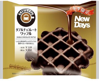 EKI na CAFE ダブルチョコレートワッフル
