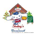 シェーキーズ×シナモロール「クリスマスキャンペーン」