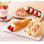ファミリーマート「Famima Sweets いちごスイーツ等9種」