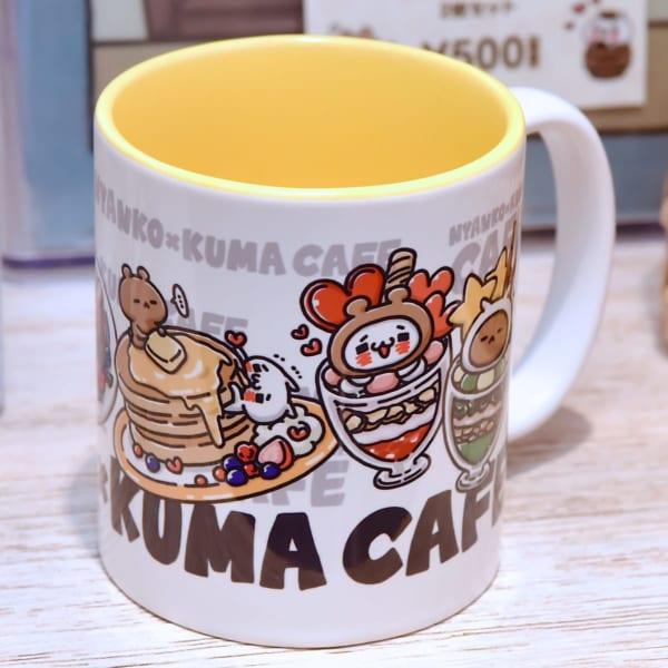 にゃんことくまカフェ マグカップ3