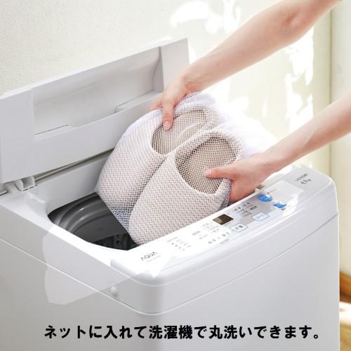 洗濯機で洗えるスリッパ4足セット 洗濯可能