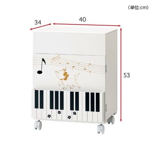 ピアノワゴン サイズ