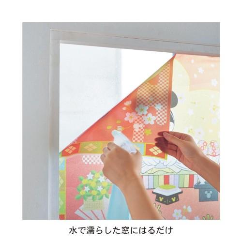 窓飾シート 使い方