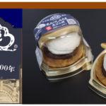 ファミリーマート「Famima Sweets 榮太樓總本鋪監修 黒みつしみうま 生どら焼」