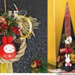 ラワーミッフィー「お正月飾り3種」アイキャッチ