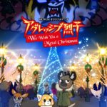Netflix「アグレッシブ烈子:We Wish You a Metal Christmas」