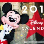 特製カレンダー 2019