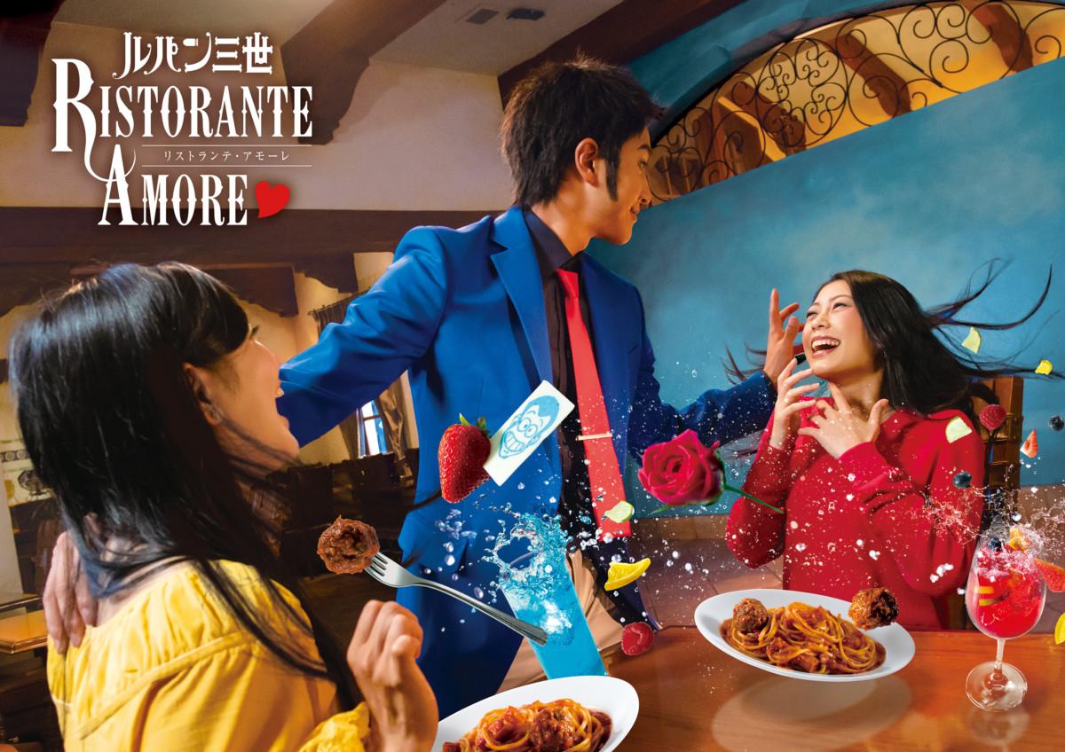 ユニバーサル・スタジオ・ジャパン「ユニバーサル・クールジャパン 2019」ルパン三世リストランテ・アモーレ