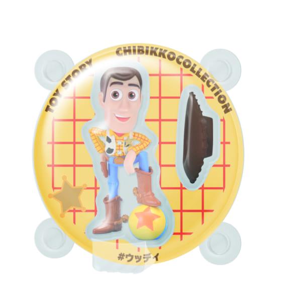 トイ・ストーリー ブリスターボール入りちびっこコレクションVol.2_04