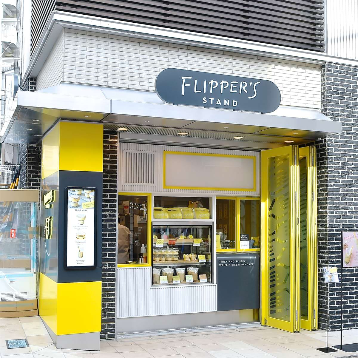 FLIPPER'S STAND(フリッパーズスタンド)自由が丘店
