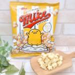 ジャパンフリトレー「マイクポップコーン 卵かけごはん味」