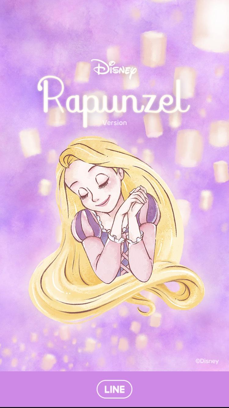 Disney x LINE 1月 着せ替え ラプンツェル