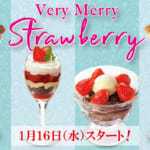 ロイヤルホスト「Very Merry Strawberry」