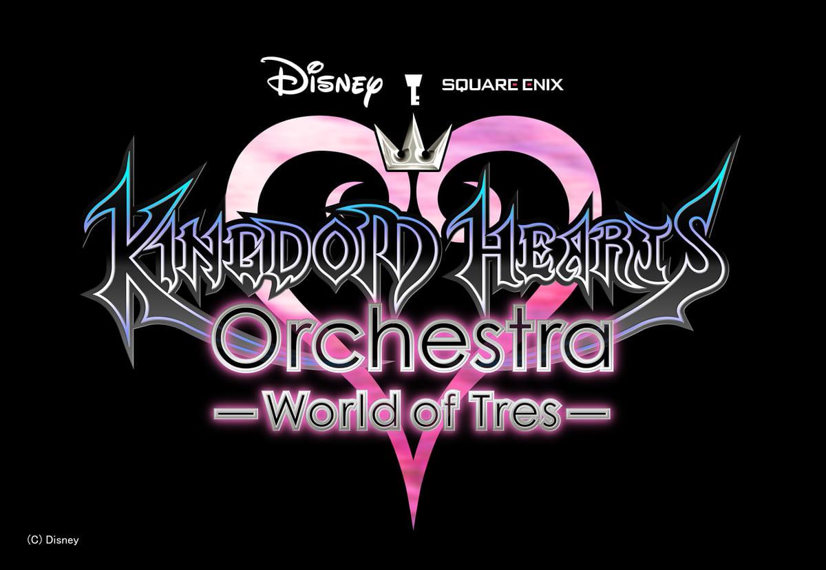 『KINGDOM HEARTS III』オフィシャルコンサート「キングダム ハーツ オーケストラ -ワールド オブ トレス-」ツアー