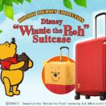 エース ディズニー「くまのプーさん スーツケース」