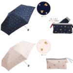 折りたたみ傘 2カラー