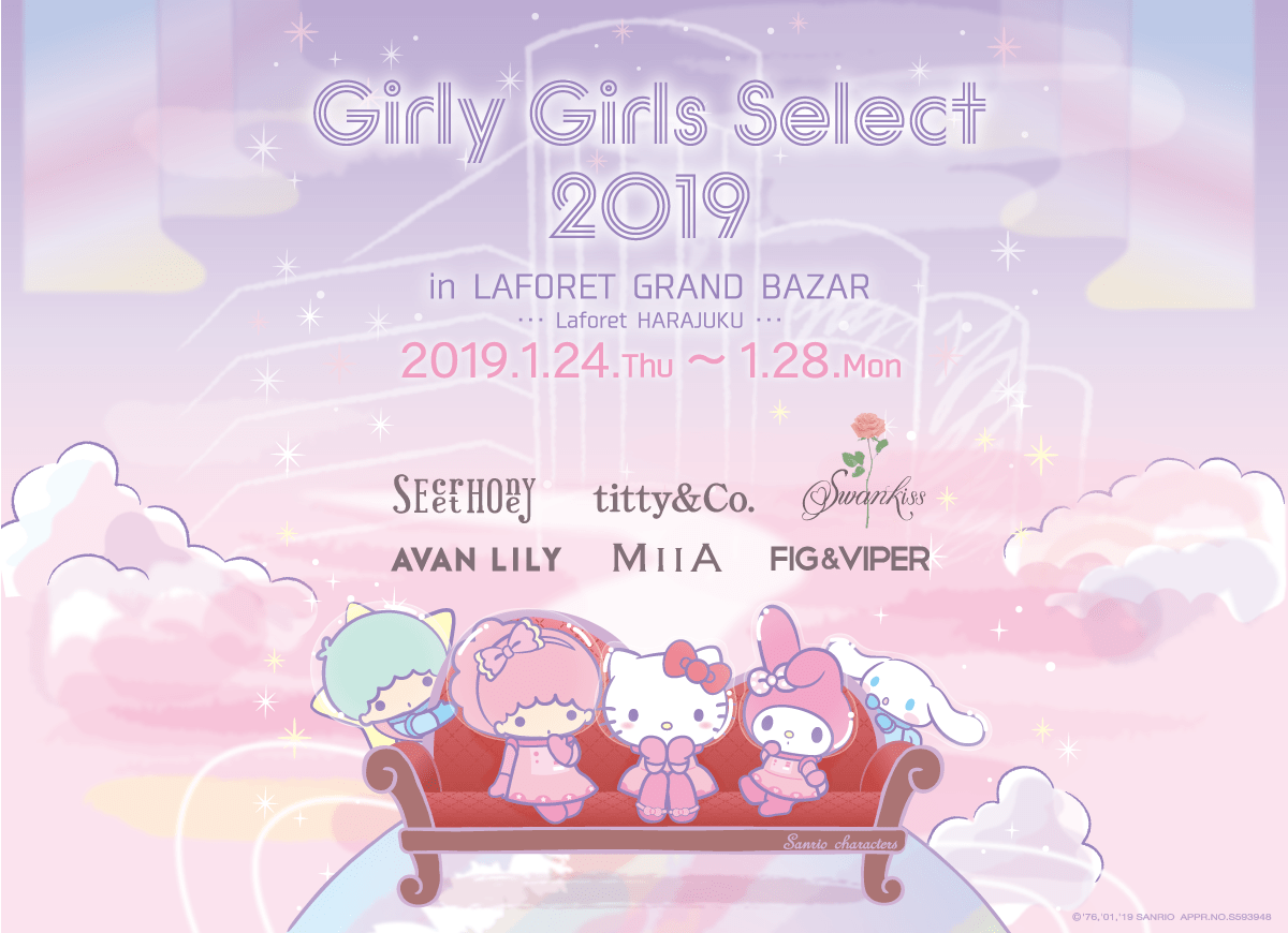 「Girly Girls Select 2019 in LAFORET GRAND BAZAR」