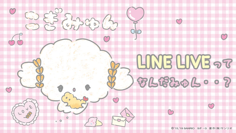 00LINELIVE