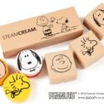 スチームクリーム「PEANUTS design mini set -Best Friends-」