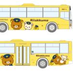 リラックマのラッピングバス