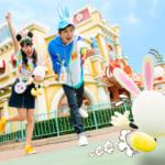 """東京ディズニーランド""""ディズニー・イースター2019""""うさたまグッズ"""