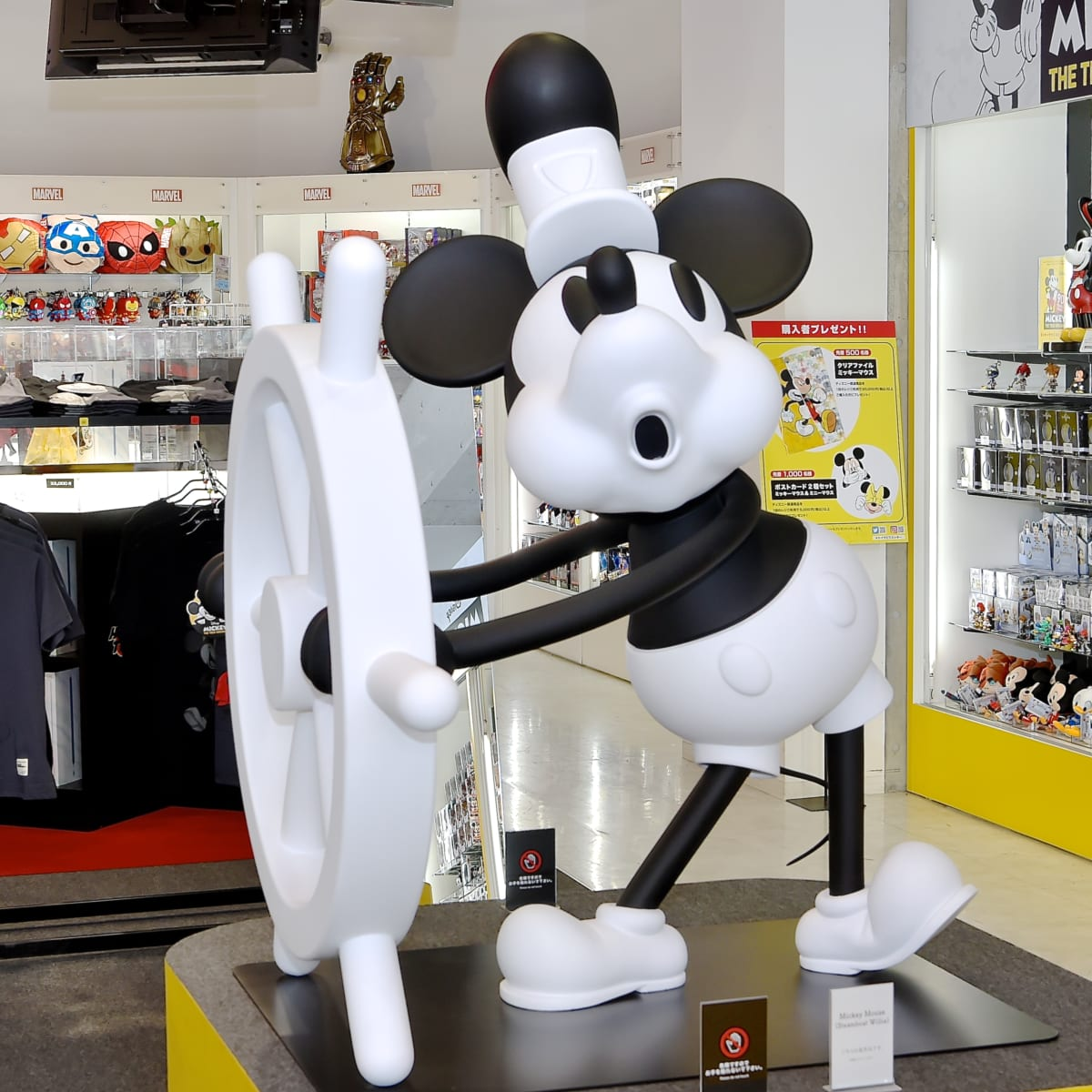 ミッキーマウス『蒸気船ウィリー』
