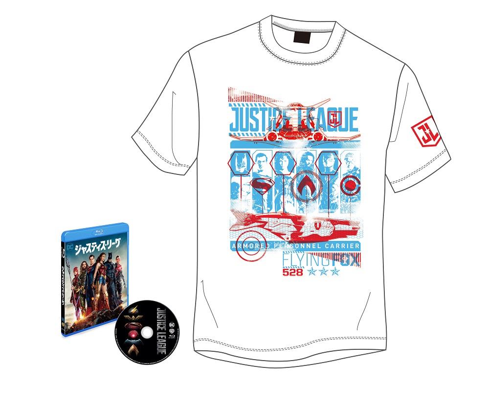 【Amazon.co.jp限定商品】『ジャスティス・リーグ』特製Tシャツ&ブルーレイ(250セット限定)