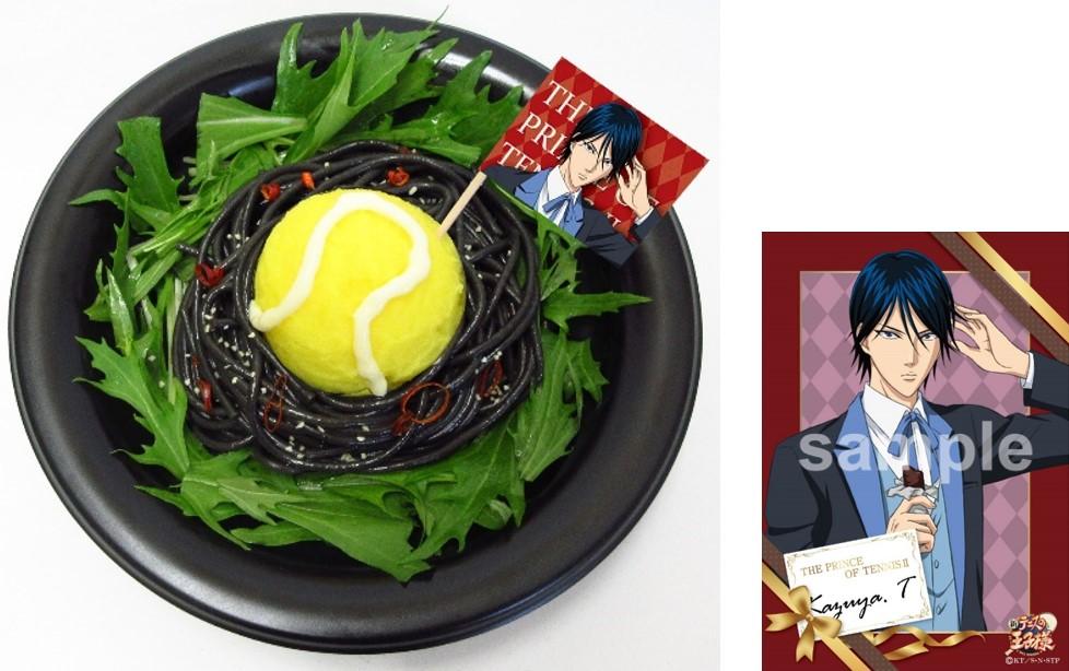 新テニスの王子様 スイートパーティー in ナンジャタウン 徳川カズヤ