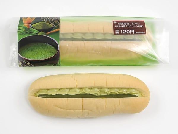 抹茶のロールパン