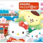 パスモ「PASMO PASSPORT」