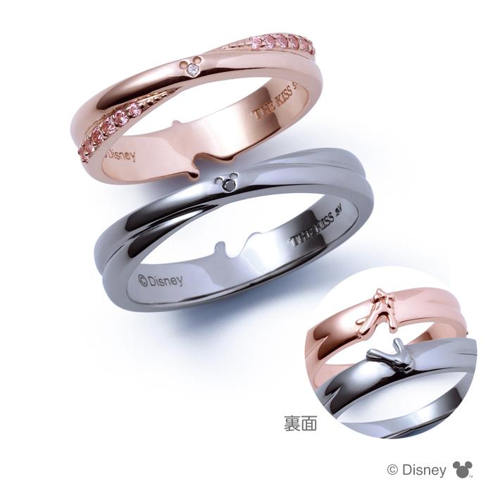 THE KISS ディズニーコレクション 指輪