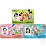 東京ディズニーリゾート「年間パスポート」