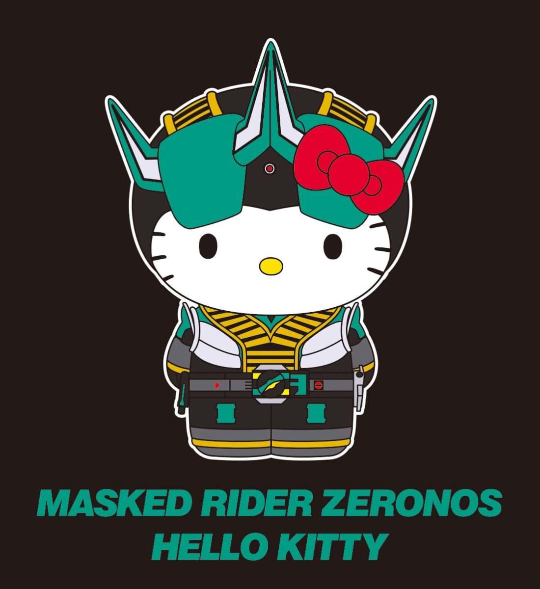仮面ライダーゼロノス×ハローキティ